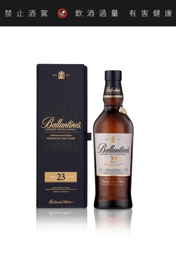 百齡壇23年調和型蘇格蘭威士忌,容量700毫升,售價約合台幣6000元。圖/摘自...