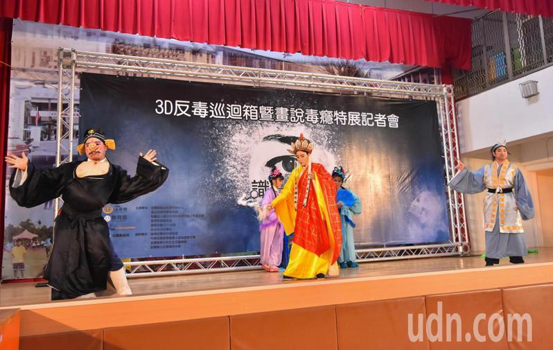 蘭陽戲劇團改編《西遊記》盤絲洞橋段,以歌仔戲結合反毒議題,演出吸睛。記者張議晨/攝影。