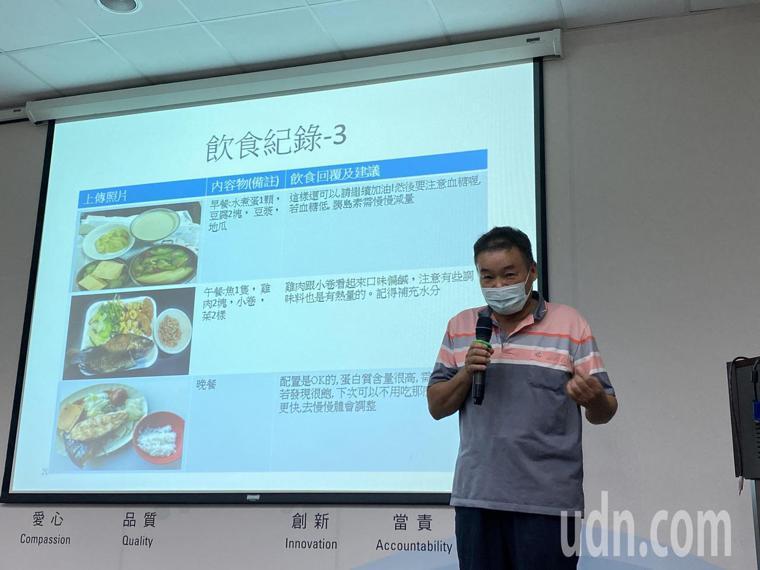 徐姓病患分享,他每餐多選用雞肉、魚肉,蔬菜,菜色很「豐盛」,一天大約吃到1300...
