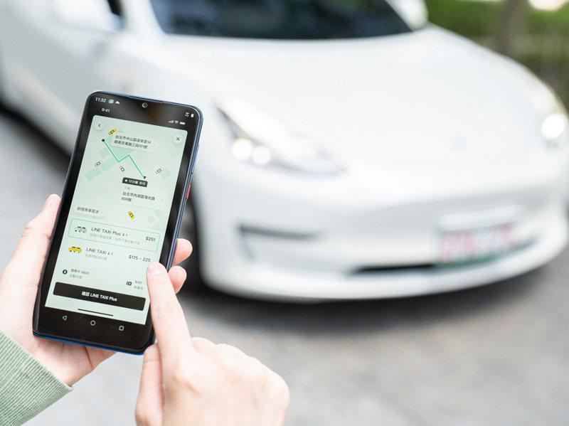 多家車市大廠投入,一年內多元計程車總量持續攀升。圖/LINE TAXI提供