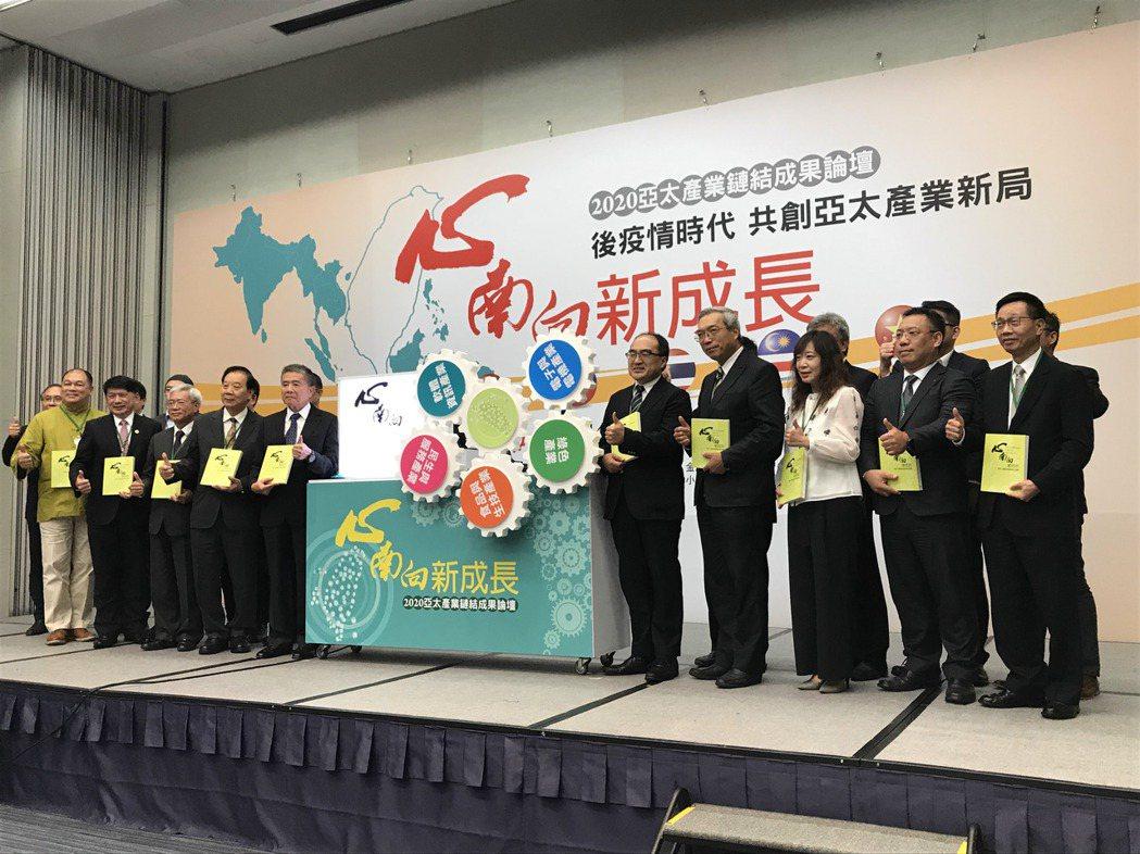 在經濟部工業局指導下,工研院攜手全國工業總會、亞太產業鏈結辦公室於今(26)日共...