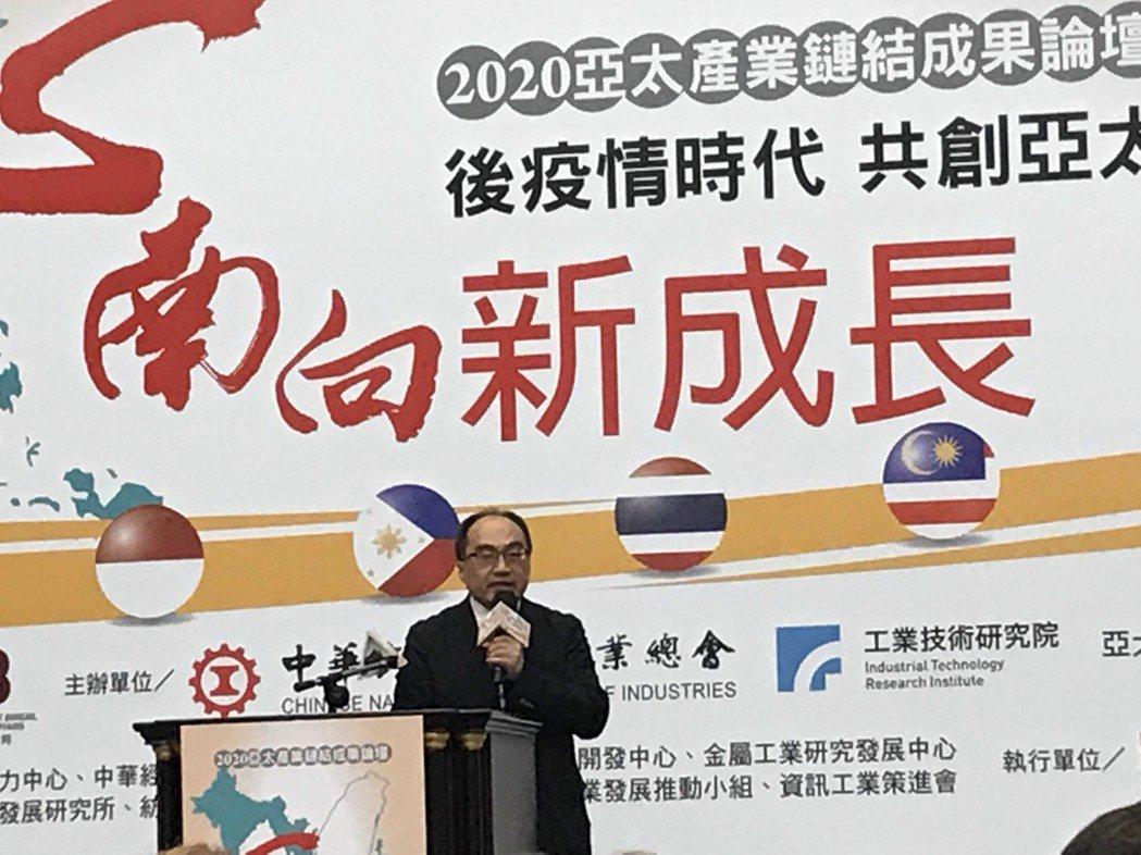 工業局局長呂正華今(26)日出席《2020亞太產業鏈結成果暨心南向 新成長-系列...