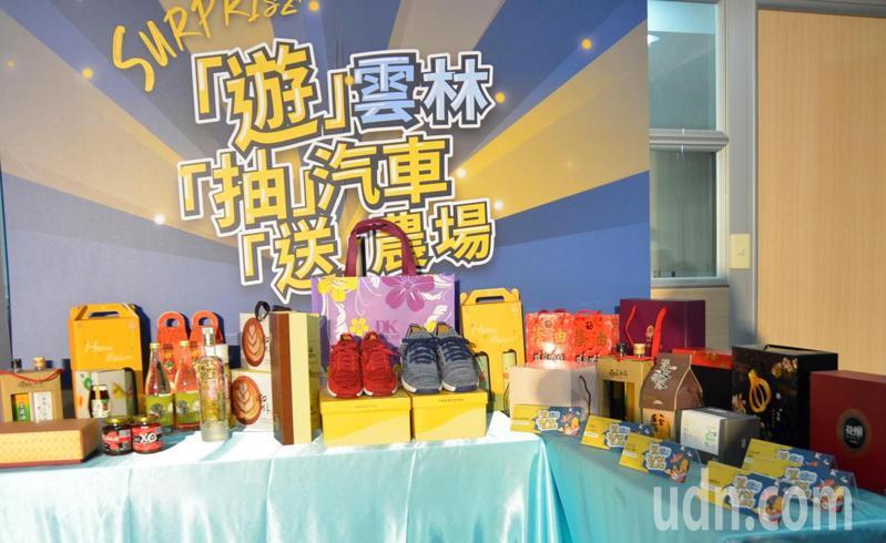 雲林縣府文化觀光處今天直播開獎,抽出逾250件獎項得主。記者陳苡葳/攝影