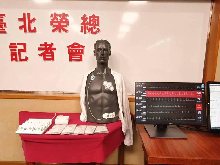 北榮與三總研發新型貼片式心電圖,貼在左前胸續電力可高達兩周。記者楊雅棠/攝影