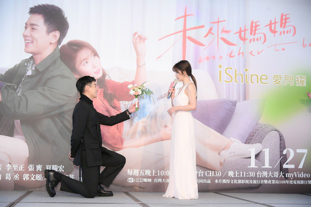 禾浩辰(左)對郭書瑤重演求婚戲碼。圖/三立提供