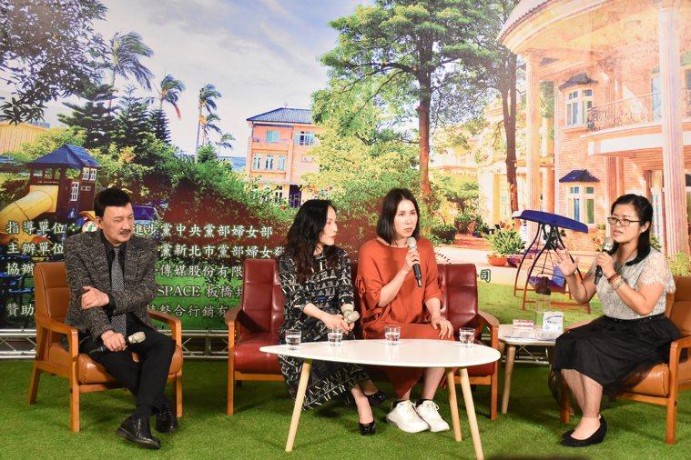 立委余天(左一)、婦展會榮譽會長李亞萍(左二)和女兒余苑綺(右二),分享抗癌的心...