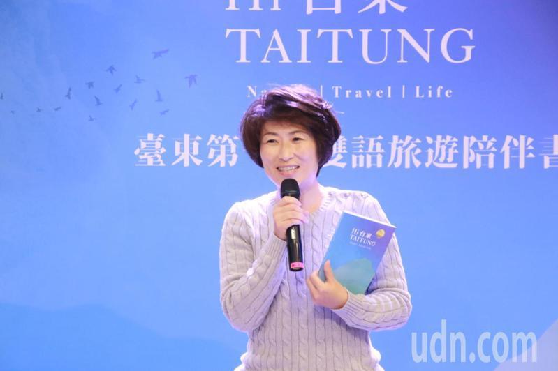 台東縣長饒慶鈴今天發表雙語旅遊專書《Hi臺東》。圖/縣府提供
