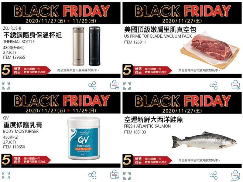 好市多於官方App搶先公開黑色購物週第5天主打優惠商品。圖/摘自Costco App