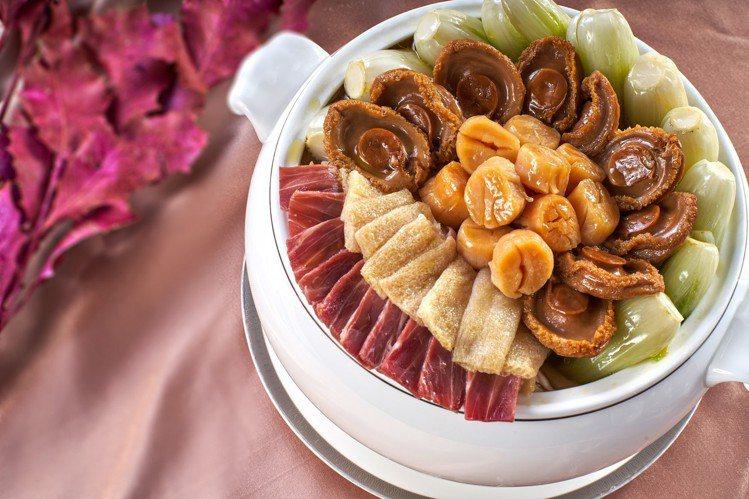 澎湃豐美的尾牙春酒佳餚「上湯鮑魚燉四寶」。圖/台北文華東方酒店提供