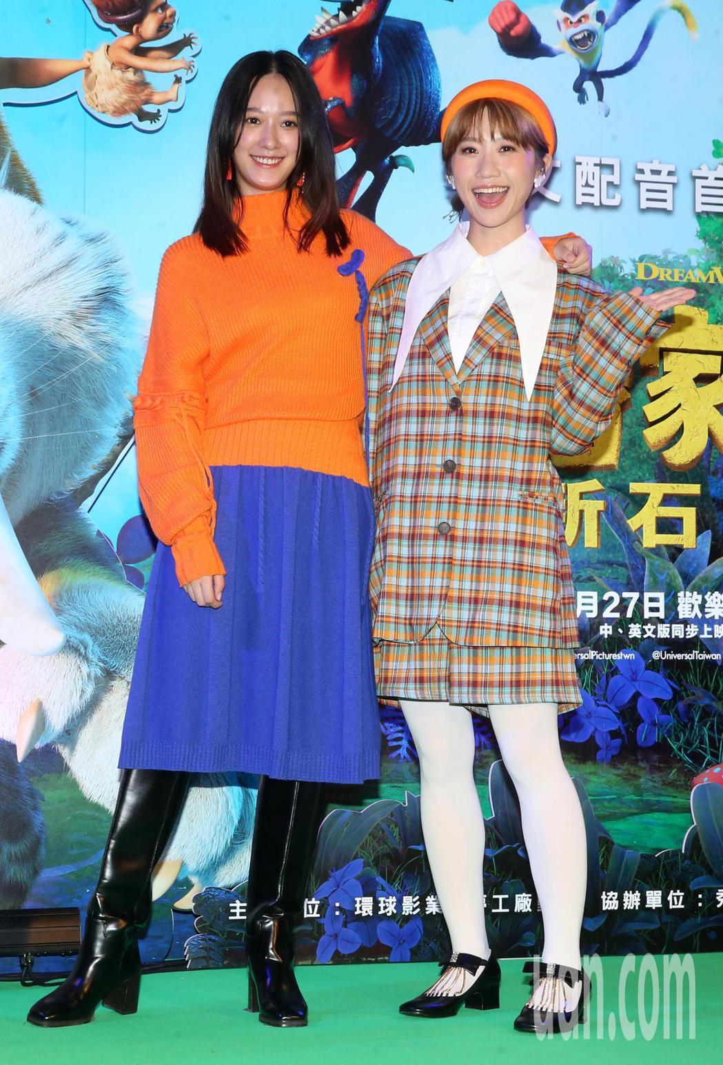女星孟耿如(左)、Lulu黃路梓茵(右)今天出席「古魯家族:新石代」首映會。記者...
