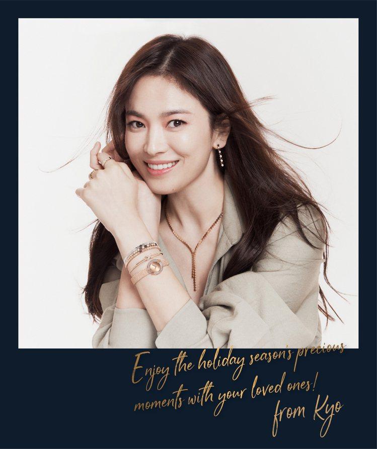 CHAUMET亞太區品牌大使宋慧喬演繹Bee My Love系列珠寶。圖/CHA...