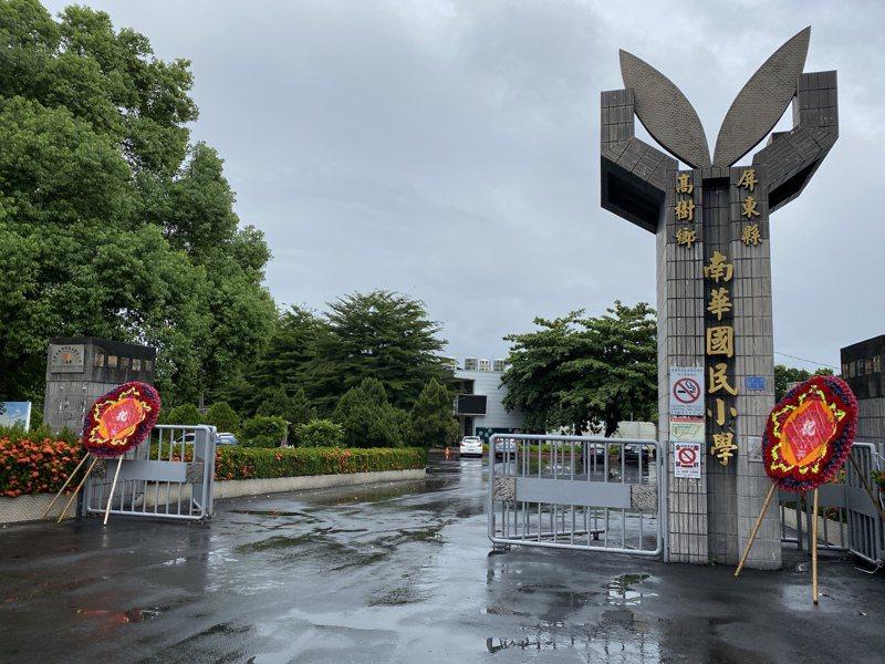 屏東縣高樹鄉南華國小109學年度起停辦。本報資料照片