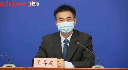 中國疾病預防控制中心首席流行病學專家吳尊友25日指出,新疆喀什的疫情源頭和上海一...