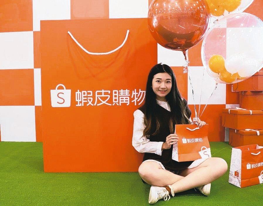 蝦皮購物「12.12狂歡生日慶」宣布開跑。蝦皮購物/提供