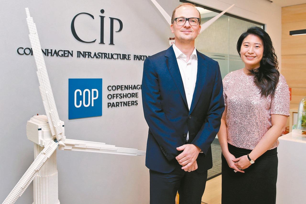 CIP喊話 台灣應發展浮動風場