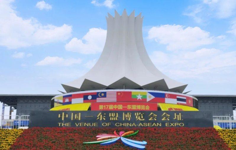 第17屆東協博覽會27日於廣西南寧開幕。圖/東協博覽會官網