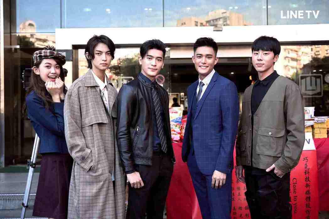 林嘉威(右起)、安俊朋、涂善存、陳立安、紀欣伶出席「HIStory4-近距離愛上