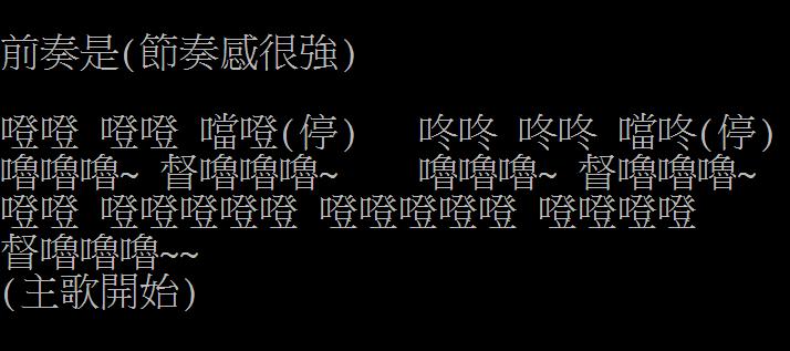 一名網友半夜腦中突響起老歌的旋律,卻想不起歌名,於是上網求助。圖擷自PTT