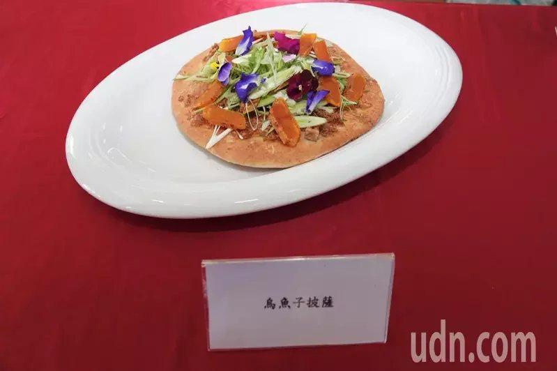 廚師示範烏魚子搭配西式料理「烏魚子披薩」,香氣四溢。  圖/林敬家 攝影