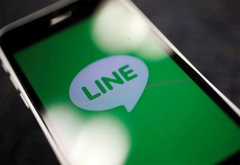 通訊軟體LINE。路透