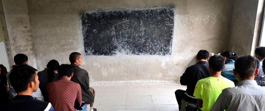 圖為2014年北京燕郊「傳銷村」上課的情況。 圖/聯合報系資料照片