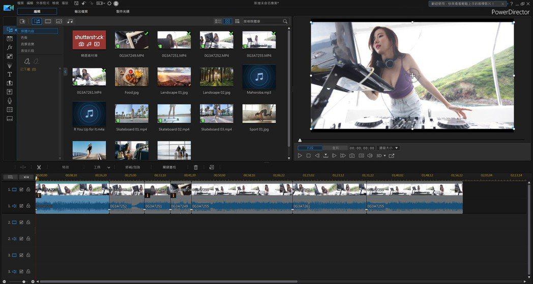 威力導演以6組4K原檔加上一些風格特效。  彭子豪/攝影