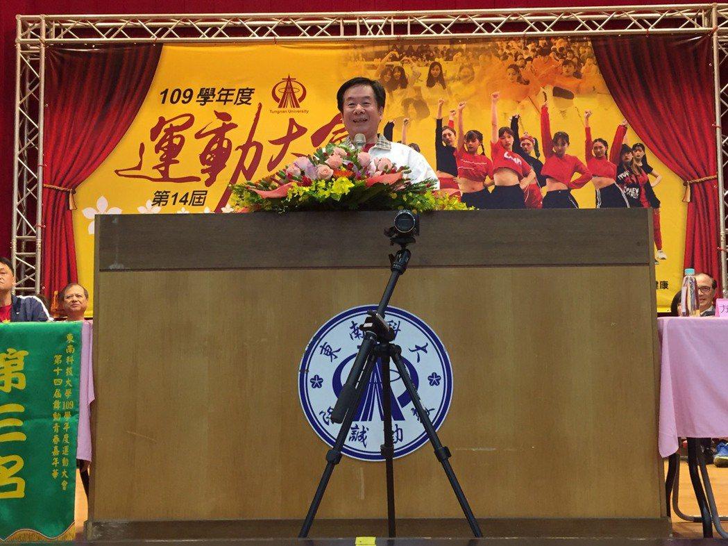 東南科技大學李清吟校長致詞。 東南科大/提供