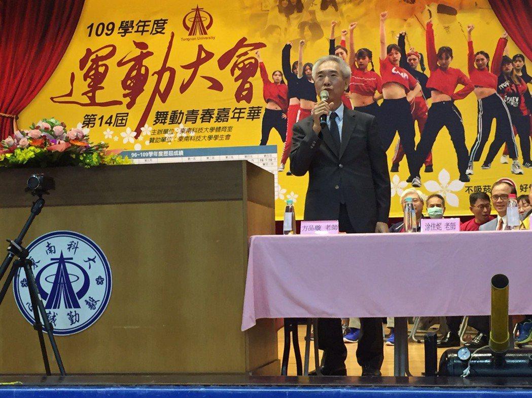 東南科技大學校友會李錦堃理事長致詞。 東南科大/提供