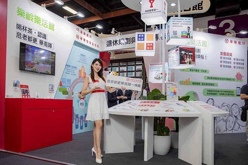 危老都更華南隊,整合集團資源提出一條龍服務。 華南金融集團/提供