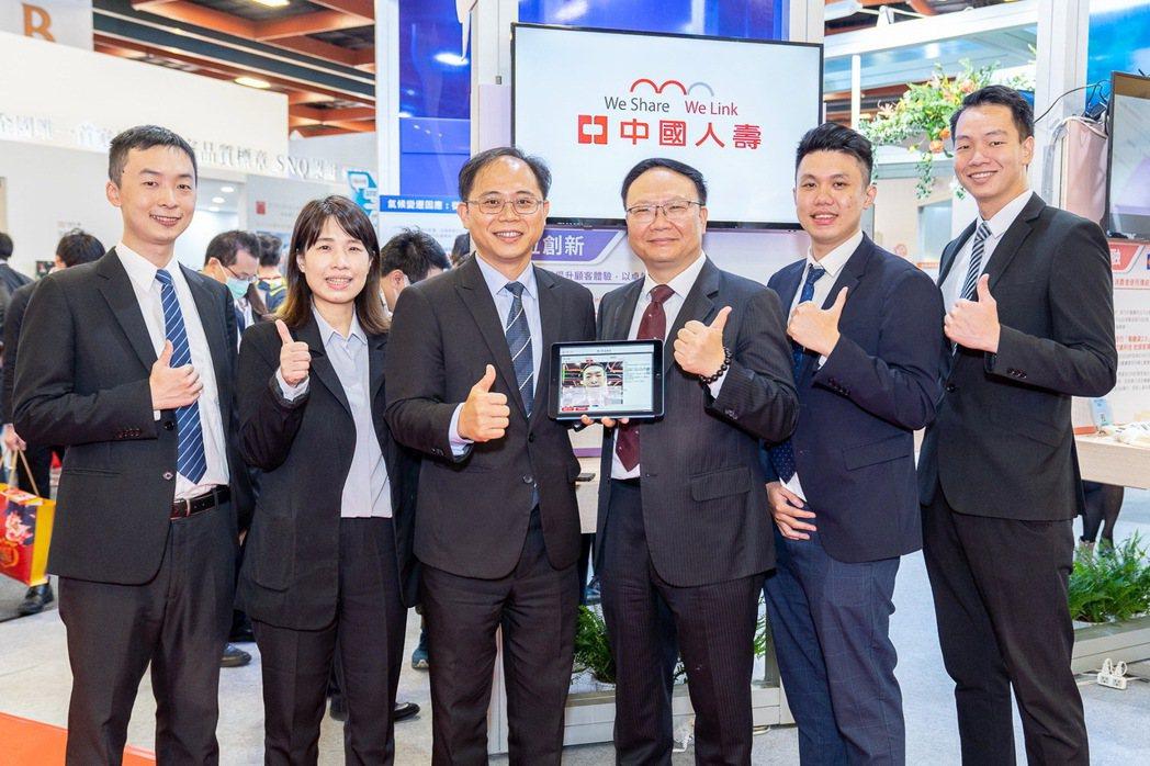 中壽參與2020金融博覽會,落實永續金融,並以 「大人生」展數位創新。 中壽/提...