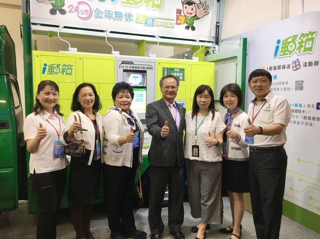 中華郵政公司總經理江瑞堂(中)於2020台北金融博覽會之中華郵政館與同仁合影。 ...