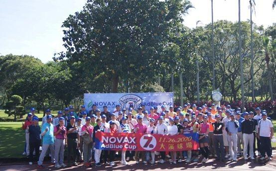 諾瓦材料科技舉辦的諾瓦環保友誼盃高爾夫球賽,101位與賽人員合影。     ...