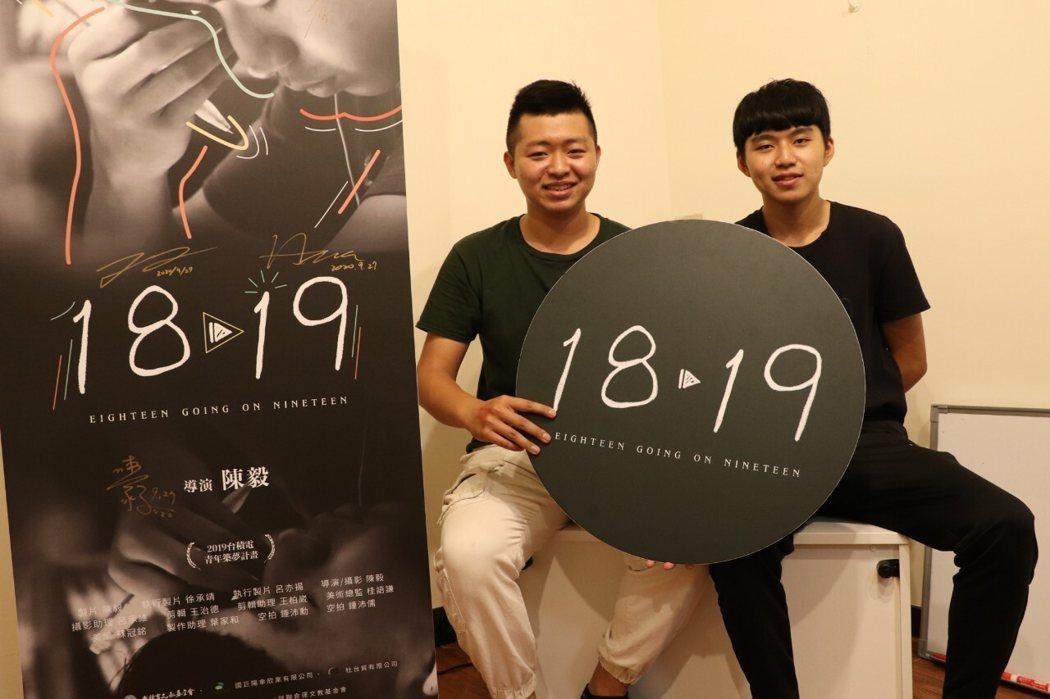 我(左)與紀錄片被攝者黃斌(右)