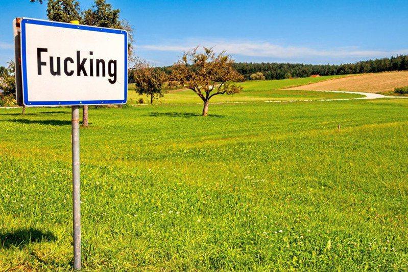 奧地利一村落名為Fucking,拼音同英文粗話。取自推特(@Mediavenir)