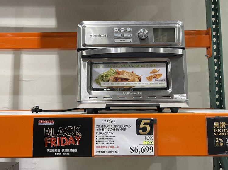 今早內湖店最熱賣款是美膳雅17公升氣炸烤箱,折價1,700元,特價6,699元。...