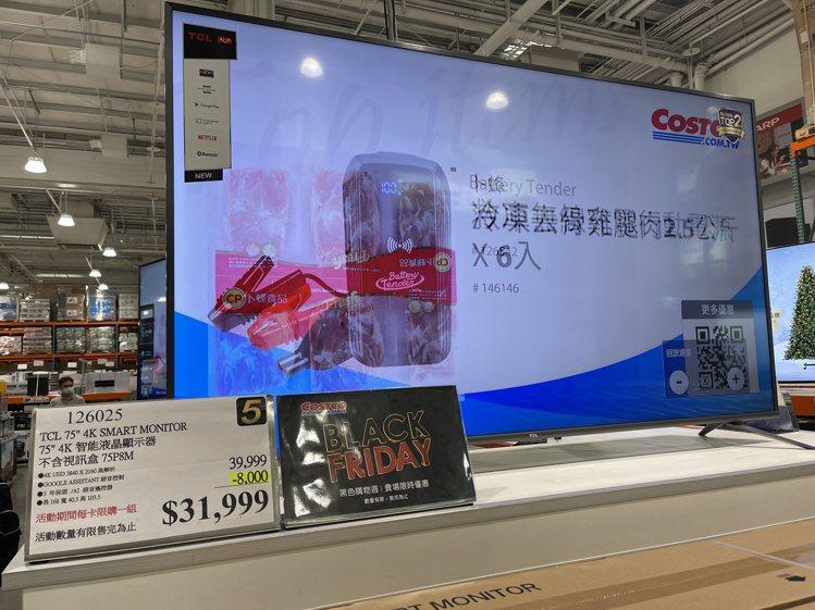 TCL 75吋4K智能液晶顯示器不含視訊盒,原價39,999元,直降8,000元...