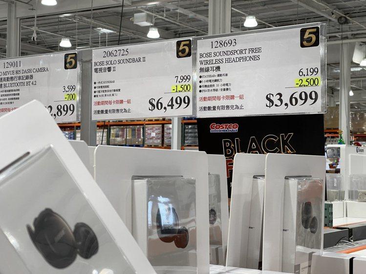 Bose Solo Soundbar II電視音響折價1,500元,特價6,49...