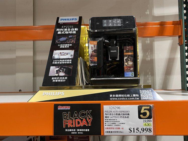 飛利浦全自動義式咖啡機折4,001元,特價15,998元。記者黃筱晴/攝影