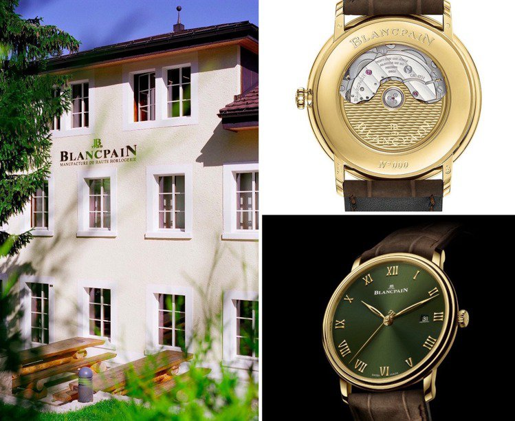 位於清幽山谷中的Blancpain表廠,以Villeret之名、帶來專賣店限定的...