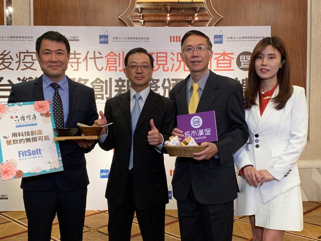 1111人力銀行今(27)日發布後疫情時代創業現況調查,並進行2020台灣服務創...
