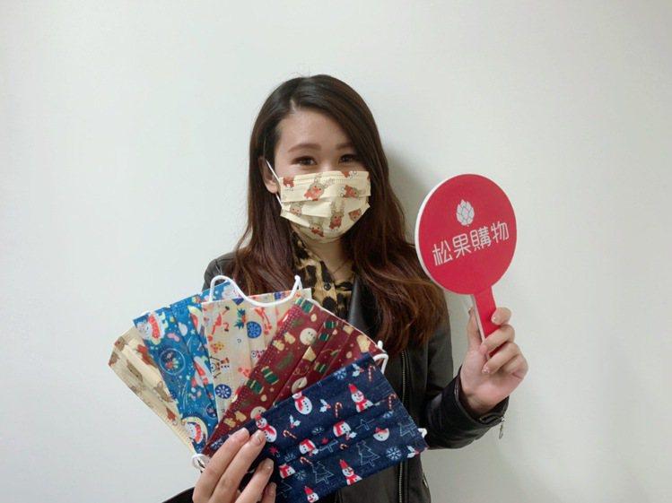 松果購物即日起開賣16款耶誕限定款口罩。圖/松果購物提供