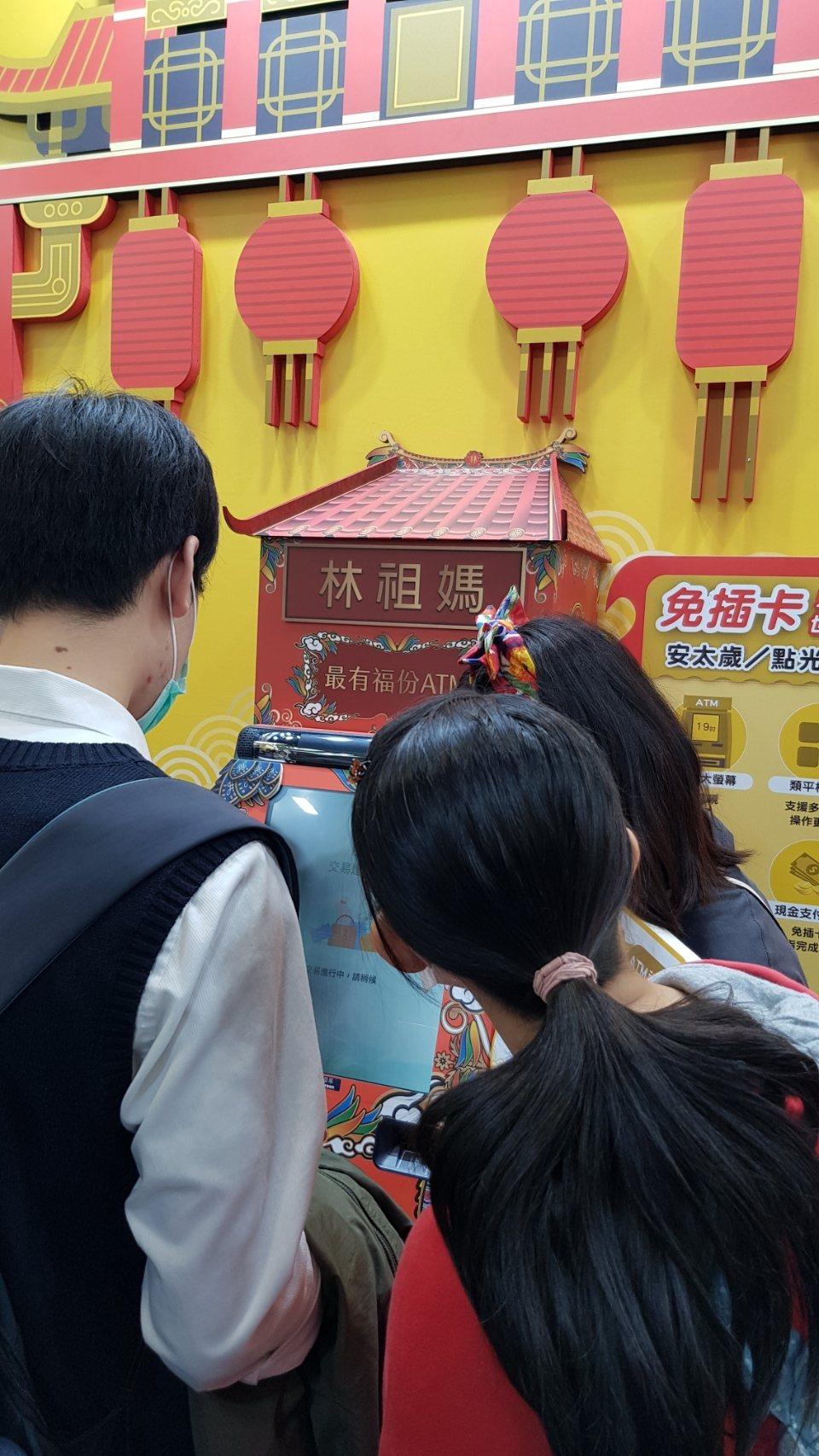 民眾體驗「林祖媽」ATM,可透過ATM點光明燈、太歲燈及發財燈。記者戴瑞瑤/攝影...