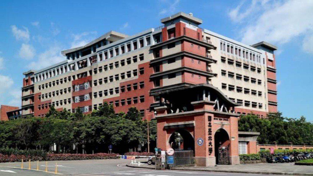 國立台北大學12月11日下午1點半將在美福飯店盛大舉辦第二屆「台北經濟論壇」,行...