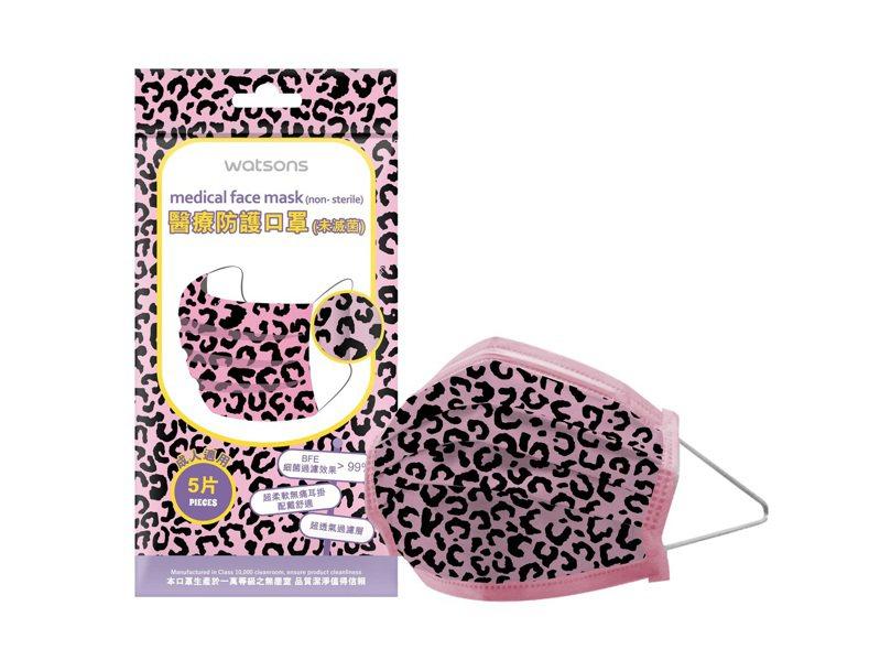 屈臣氏12月5日獨家開賣「Watsons醫療防護口罩」甜美豹紋款,5片裝售價69元。圖/屈臣氏提供