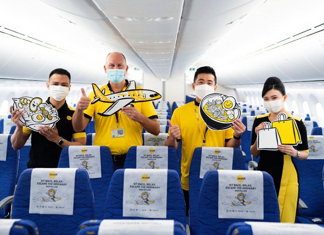 酷航台灣將於2020年12月14日起增班,航班由目前每週四班,增至每週14班,皆...