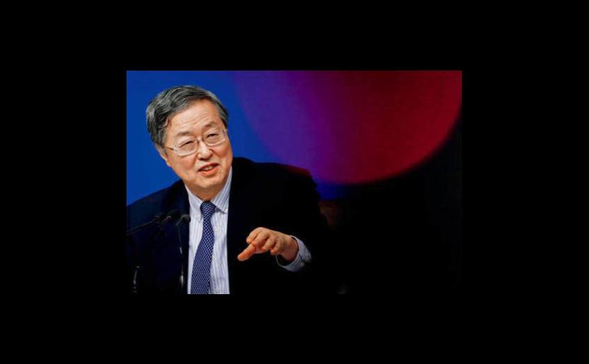 中國金融學會會長、人民銀行前行長周小川。(鳳凰財經)