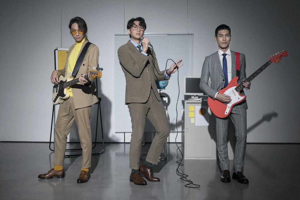 宇宙人推出新歌「明天留給我」。圖/相信音樂提供