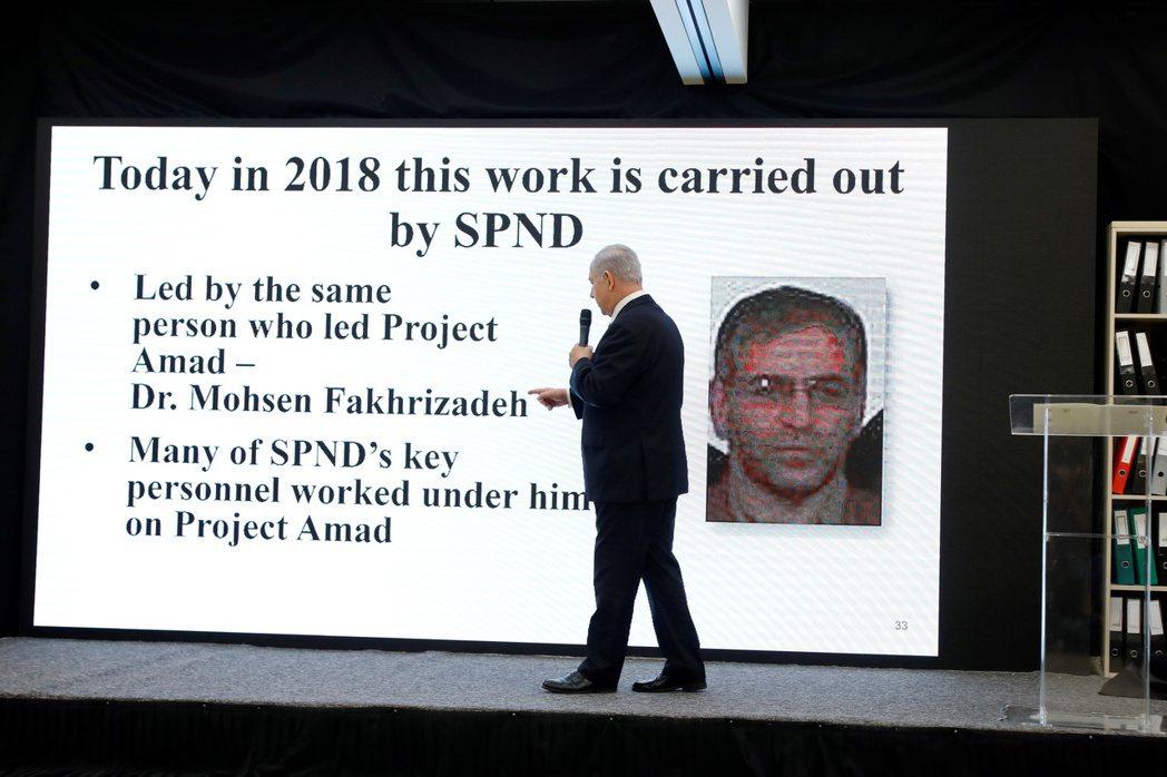 2018年,公開對國際指認法赫里薩德的以色列總理納坦雅胡。 圖/路透社