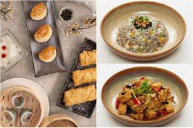 蔬食港點吃到飽2.0回歸!台北茶樓「逾40款菜色無限吃」 叉燒酥、臭豆腐、松露炒飯全有