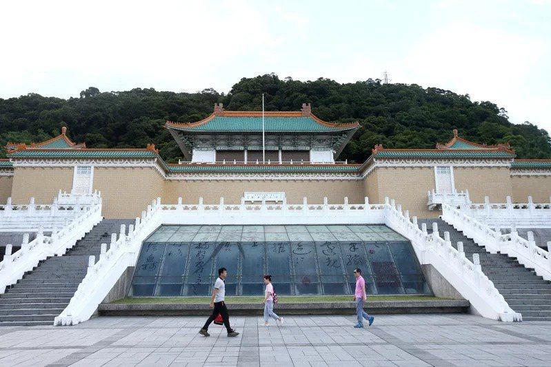 行政院有意將聞名世界的台灣故宮博物院改名為「華夏博物館」。 聯合報系資料照片